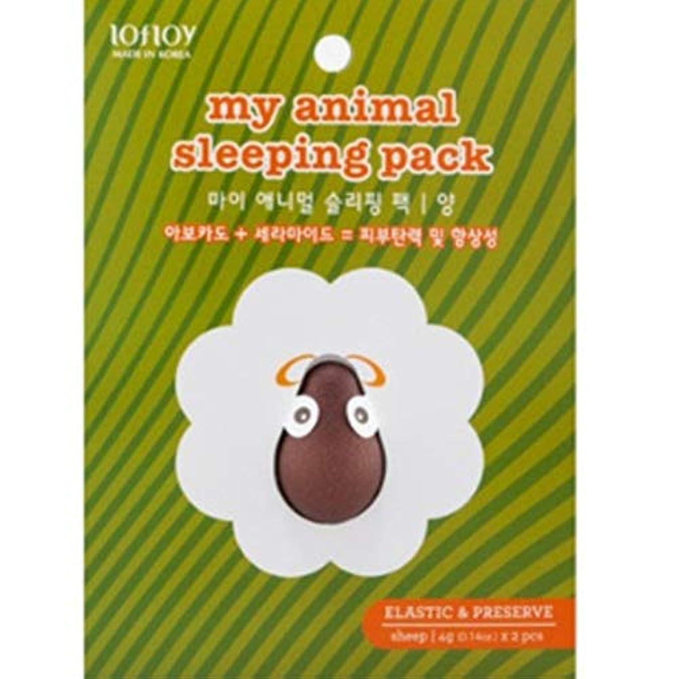 信頼性のあるシリンダーさておきLOFLOY My Animal Sleeping Pack Sheep CH1379393 4g x 2PCS [並行輸入品]