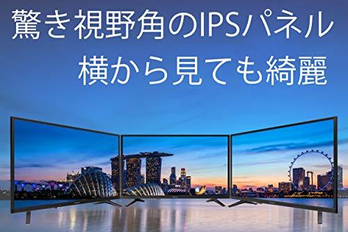 『ハイセンス Hisense 32V型 ハイビジョン液晶テレビ 32K30 IPSパネル メーカー3年保証 2018年モデル ダブルチューナー裏番組録画対応』の2枚目の画像