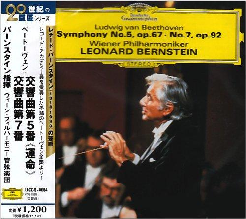 ベートーヴェン:交響曲第5番&第7番の詳細を見る