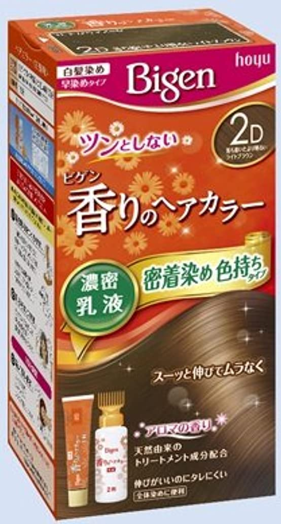ホイール機関失うビゲン 香りのヘアカラー 乳液 2D 落ち着いたより明るいライトブラウン × 5個セット