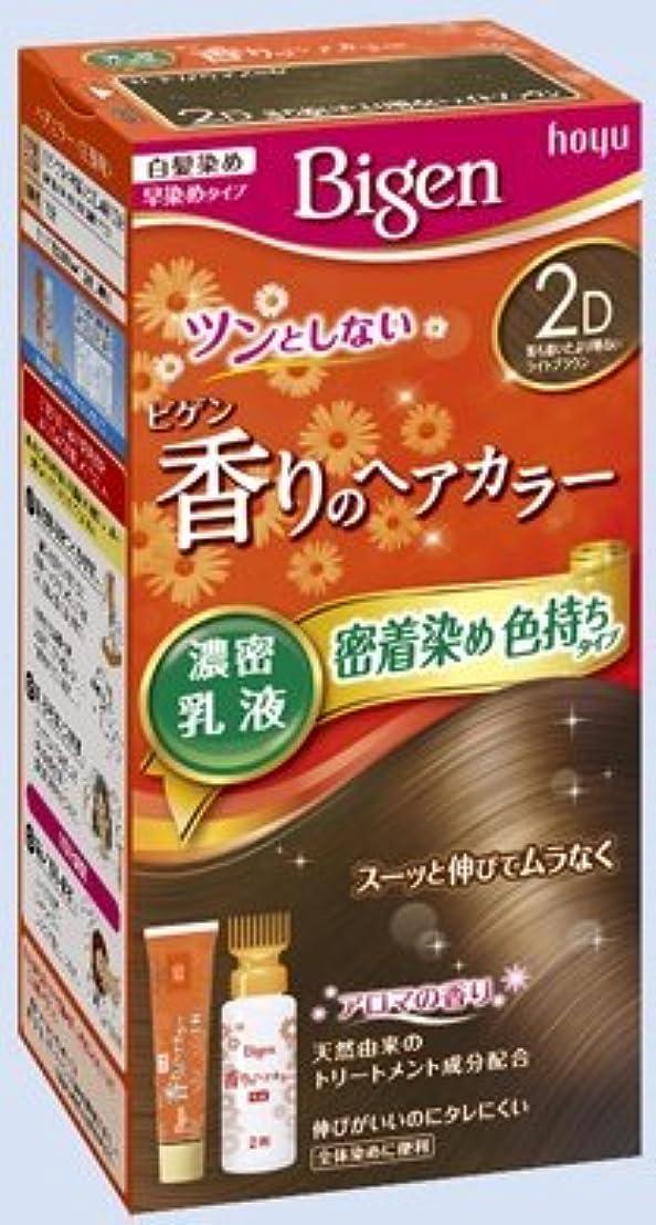 ふくろう大胆不敵どちらかビゲン 香りのヘアカラー 乳液 2D 落ち着いたより明るいライトブラウン × 27個セット