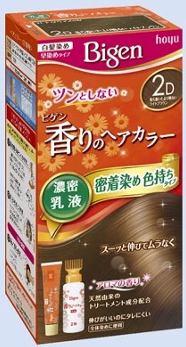 少年笑一時解雇するビゲン 香りのヘアカラー 乳液 2D 落ち着いたより明るいライトブラウン × 10個セット