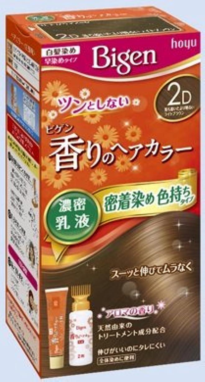 作動するプレート取得するビゲン 香りのヘアカラー 乳液 2D 落ち着いたより明るいライトブラウン × 5個セット