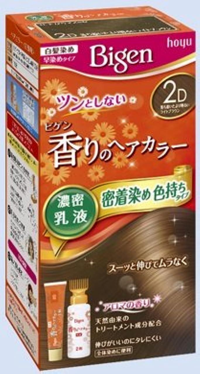 バラ色決定気づかないビゲン 香りのヘアカラー 乳液 2D 落ち着いたより明るいライトブラウン × 10個セット