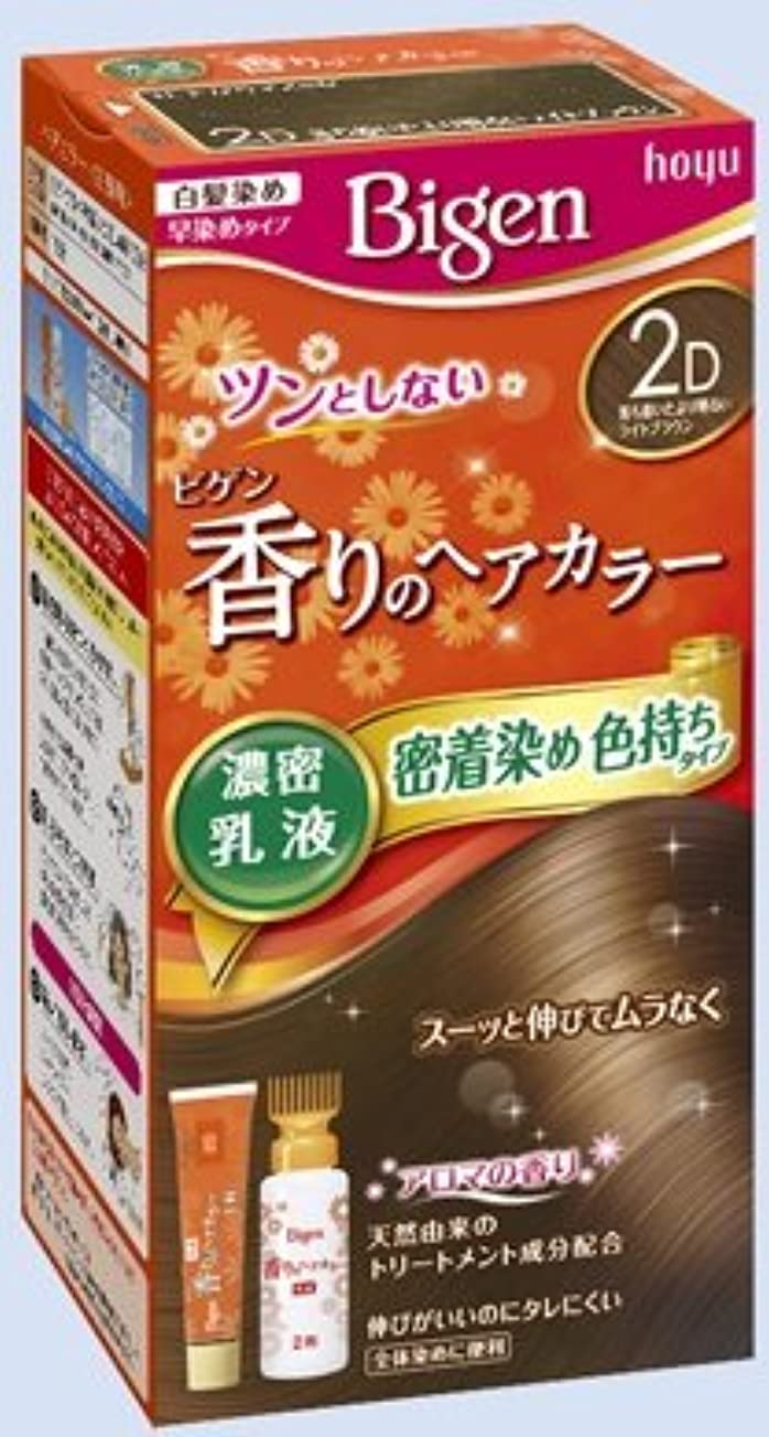 解説ライオン中毒ビゲン 香りのヘアカラー 乳液 2D 落ち着いたより明るいライトブラウン × 27個セット