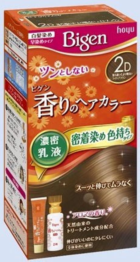 伸ばすテザー旋律的ビゲン 香りのヘアカラー 乳液 2D 落ち着いたより明るいライトブラウン × 10個セット