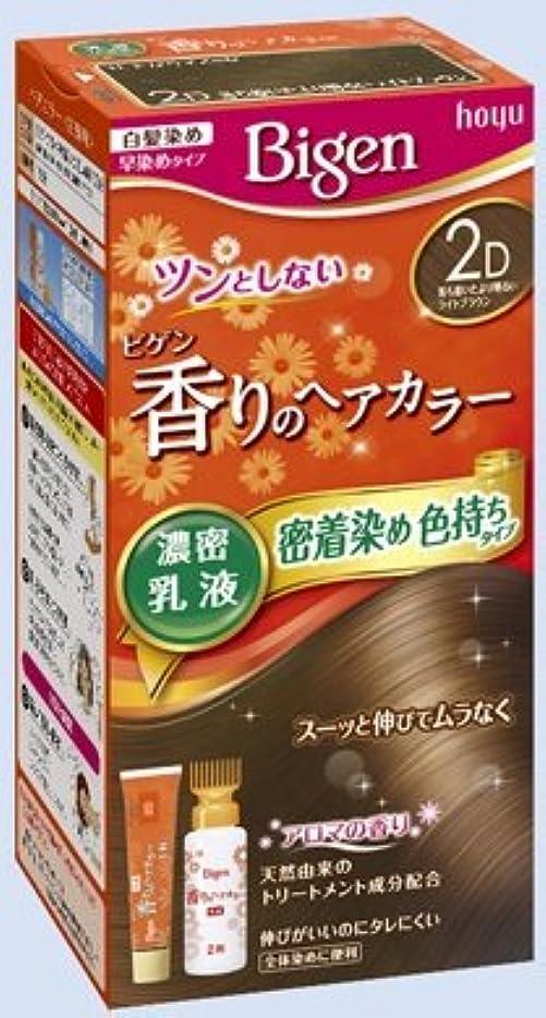 口実朝の体操をする敬なビゲン 香りのヘアカラー 乳液 2D 落ち着いたより明るいライトブラウン × 27個セット