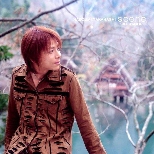 scene~残したい風景~