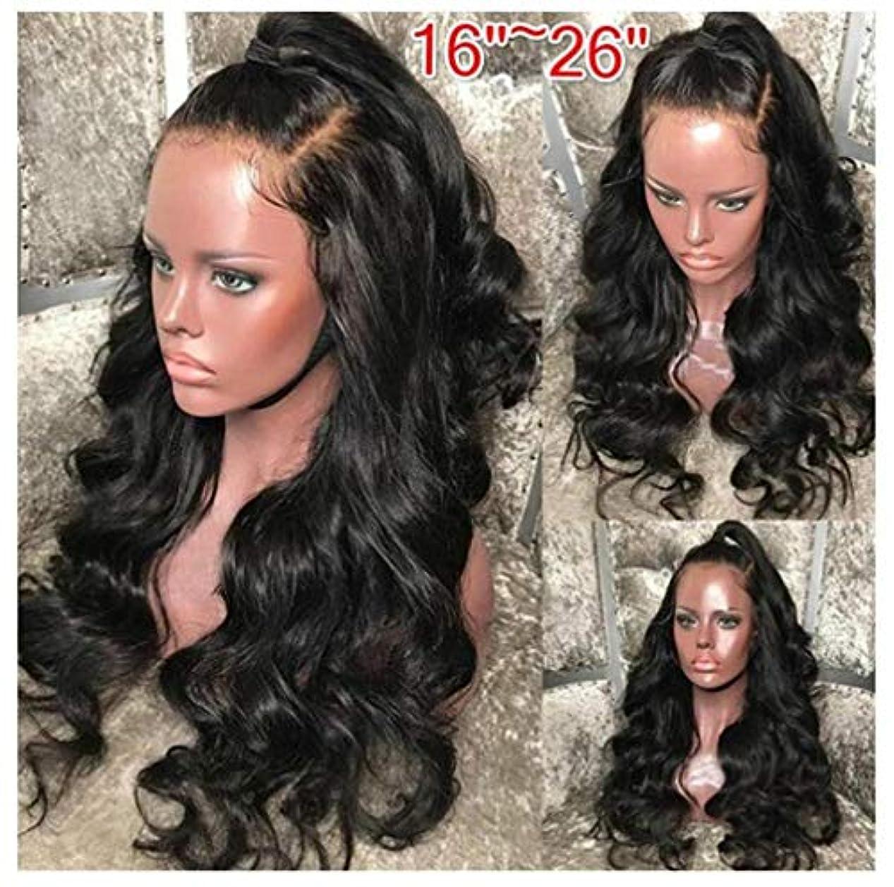 天国シュート図女性かつらヘアレースフロントグルーレスショートボブ人工毛ウィッグ波状わずかにベビーヘア150%密度
