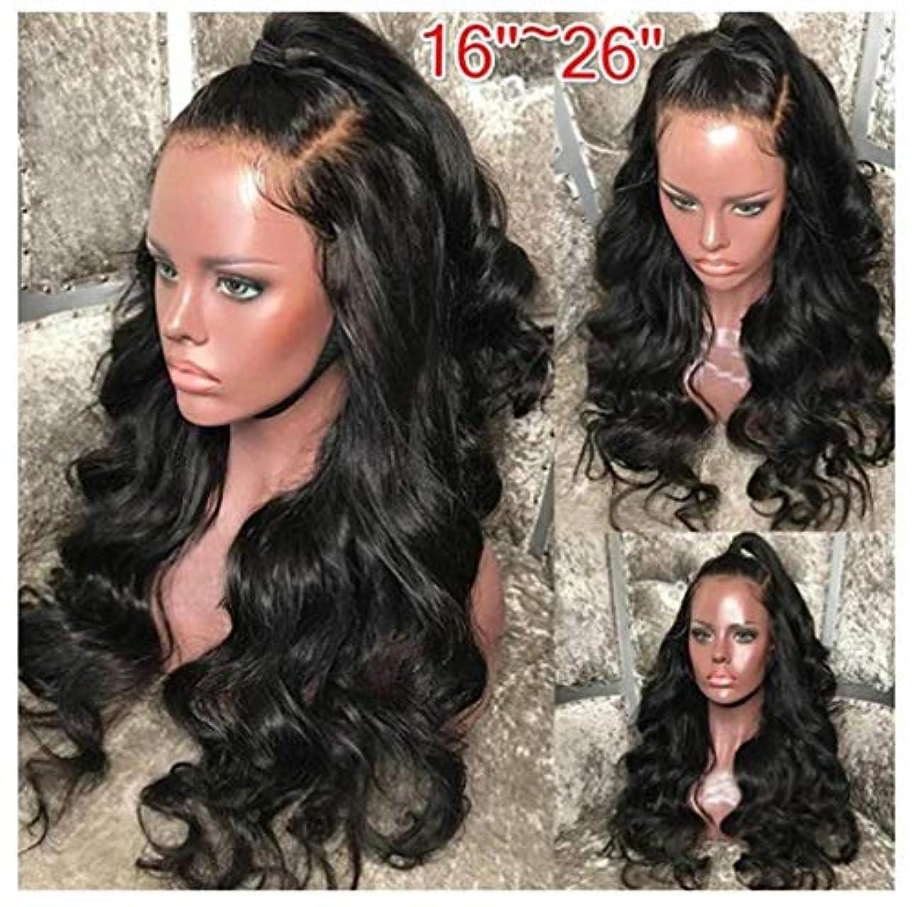 資料トレード女性かつらヘアレースフロントグルーレスショートボブ人工毛ウィッグ波状わずかにベビーヘア150%密度