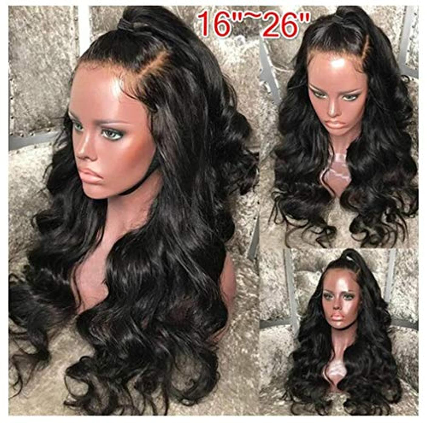 逃げる根絶する滴下女性かつらヘアレースフロントグルーレスショートボブ人工毛ウィッグ波状わずかにベビーヘア150%密度