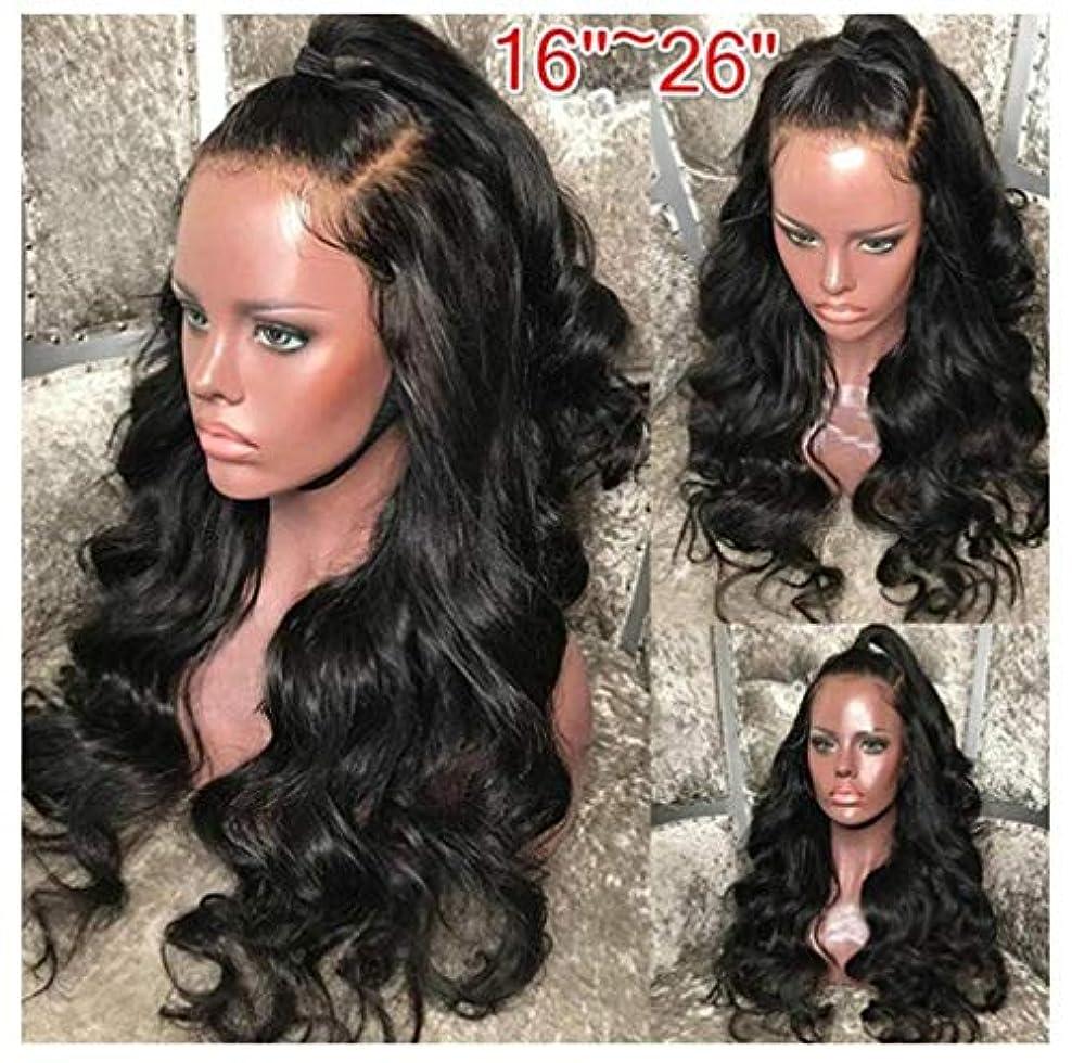 効率廃止同情女性かつらヘアレースフロントグルーレスショートボブ人工毛ウィッグ波状わずかにベビーヘア150%密度