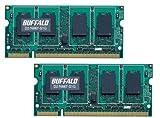 BUFFALO ノートPC用増設メモリ PC2-5300 (DDR2-667) 1GB 2枚組 D2/N667-S1GX2/E