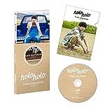 中川大志 1stBlu-ray『holoholo』初回限定版