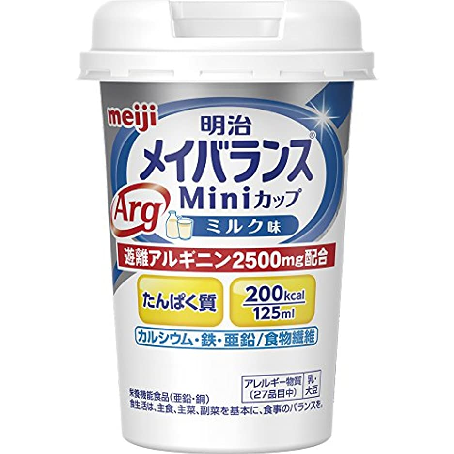 イディオム架空の陸軍【ケース販売】明治 メイバランス ArgMiniカップ ミルク味 125ml×24本