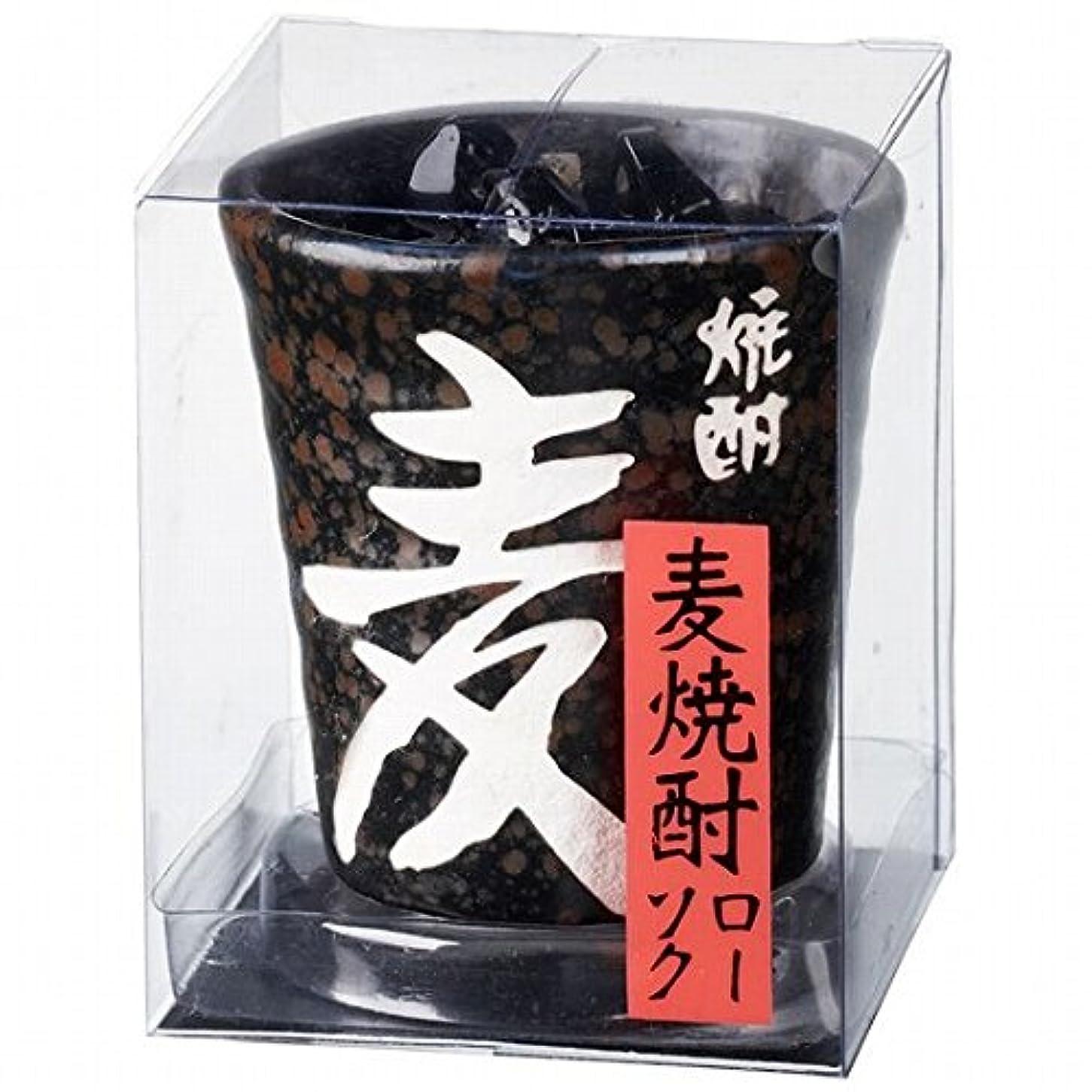 祖先スピーチ宿題をするカメヤマキャンドル(kameyama candle) 麦焼酎ローソク キャンドル