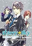 Starry☆Sky~in Winter~オール4コマアンソロジー (R45°)