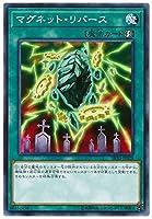 遊戯王 第10期 SR10-JP028 マグネット・リバース
