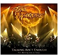 Talking Ain't Enough!: Fair Warning Live in Tokyo