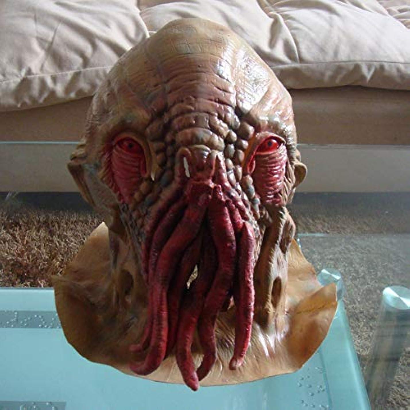 関係ないピストルトラクターハロウィーンホラーマスク、神秘的な動物の頭のマスク、創造的な面白い Vizard マスク、パーティー仮装ラテックスマスク