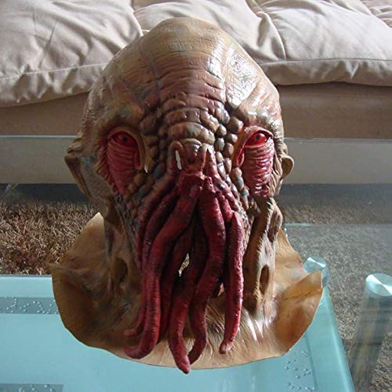 スリップ開業医自宅でハロウィーンホラーマスク、神秘的な動物の頭のマスク、創造的な面白い Vizard マスク、パーティー仮装ラテックスマスク