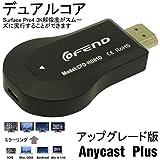 ワイヤレスHDMI ミラーリングと共有 CE RoHS認証 AnyCast M3 Plus Wi-Fi ディスプレイ TVドングル レシーバー 1080P、Airplay 共有しやすい ワイヤレスフルHD TVスティックスマートフォン/ノートブック/タブレットPC用 (ANYCAST M3 PLUS)