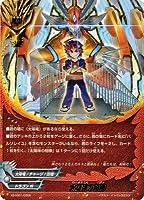 バディファイト/X2-SS01-0008 太陽神の相棒【超ガチレア仕様】