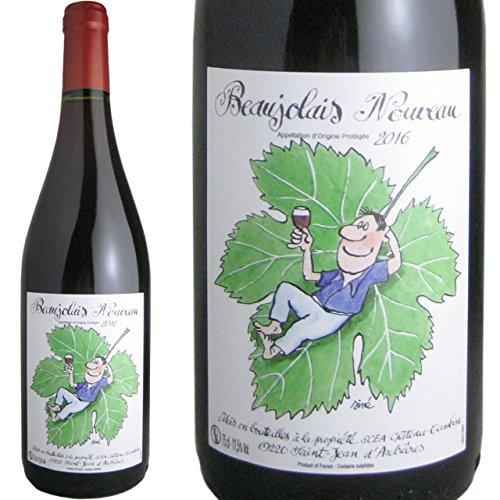 マルセル・ラピエール ボジョレー・ヌーヴォー 2017 フランス 赤ワイン 750 ml
