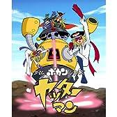 タイムボカンシリーズ ヤッターマン ブルーレイBOX<16枚組> [Blu-ray]