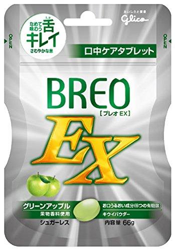 江崎グリコ ブレオ・イーエックス(BREO-EX)タブレット グリーンアップル 66g