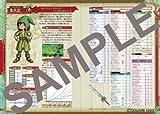 ニンテンドー3DS版 ドラゴンクエストVII エデンの戦士たち 公式ガイドブック (SE-MOOK) 画像