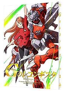 ガンダム Gのレコンギスタ  2(特装限定版) [Blu-ray]