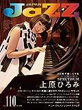 JAZZ JAPAN(ジャズジャパン) Vol.110
