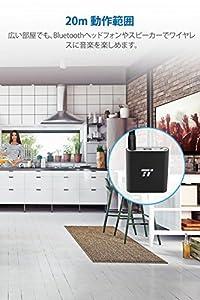 TaoTronics Bluetooth 4.1 トランスミッター ワイヤレスポータブル 最大20m aptX低レイテンシー 2デバイス接続 デュアル3.5mm&RCA接続 TT-BA11