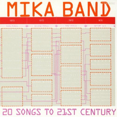 ベスト・オブ・サディスティック・ミカ・バンド ~20 SON...