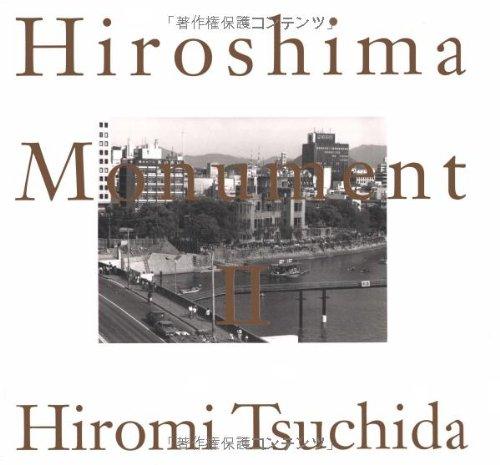 ヒロシマ・モニュメント〈2〉の詳細を見る