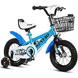 ファッション子供用自転車 - BBKR-66子供用自転車バイクチャイルドカーおもちゃの車
