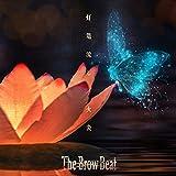 灯篭流し / The Brow Beat