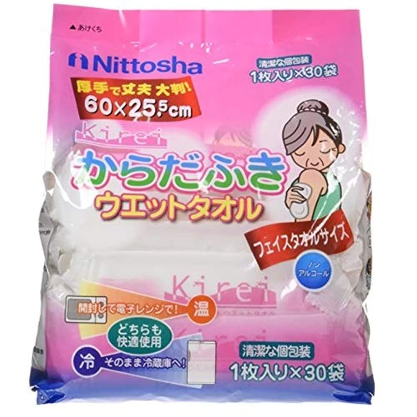 下向きウナギアノイ【ケース販売】 Kirei からだふき ウエットタオル フェイスタオルサイズ 個装1枚×30袋入 10個セット