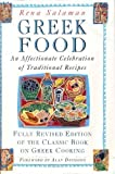Greek Food: An Affectionate Celebration of Traditional Recipes