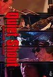 QUIET SHOUT Toshinori Kondo×Hideo Yamaki[DVD]