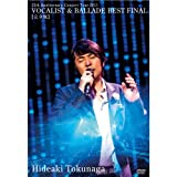 25th Anniversary Concert Tour 2011 VOCALIST & BALLADE BEST FINAL[完全版] [DVD]
