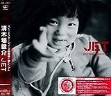 JET(初回限定盤) 画像