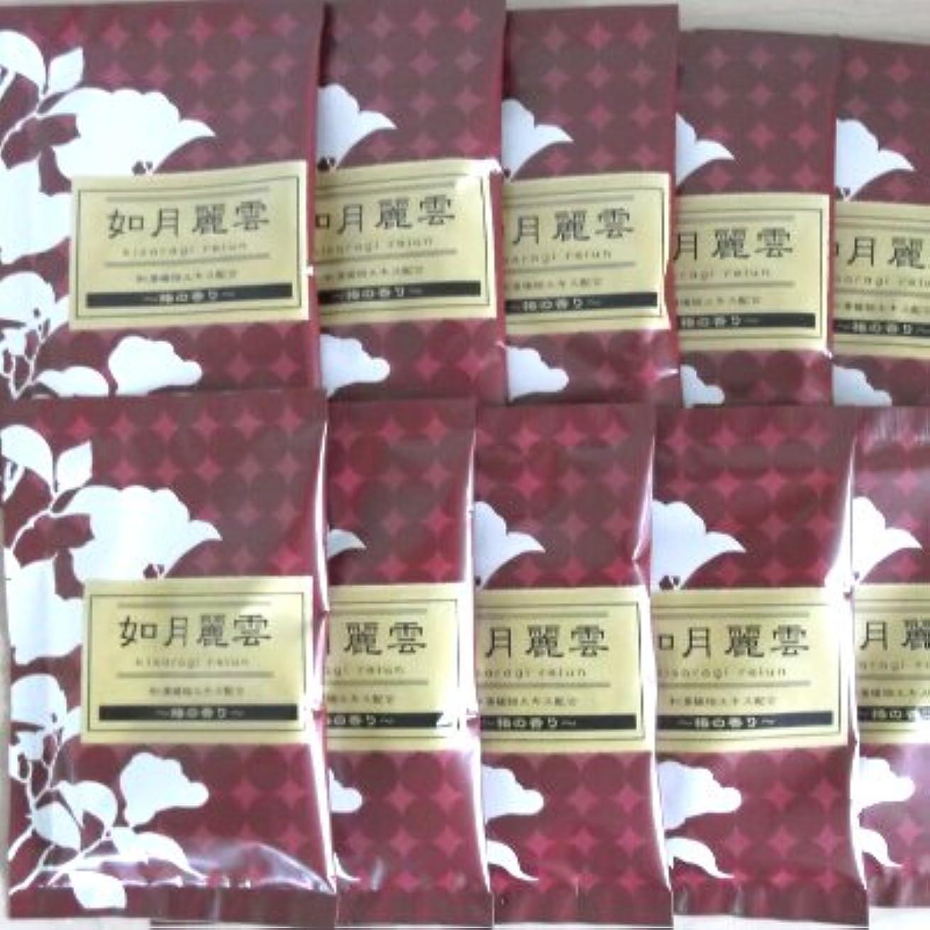プロット注文脚本綺羅の刻 椿の香り 10包セット