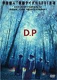 D.P[DVD]