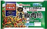 [冷蔵] 日本ハム 中華名菜 青椒肉絲 250g