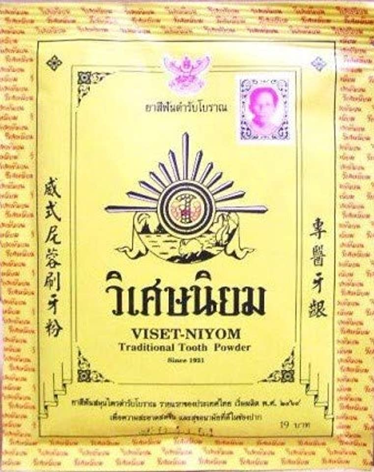 大使館検出器振るNi Yom Thai shop Viset Niyom Thailand Traditional Herbal Toothpaste Powder Reduce Plaque 40g pack of 3