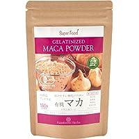 有機JAS認定オーガニック マカ 溶けやすくお腹に優しい糊化パウダー 150g 1袋 アンデス産 (JAS Certified Organic Gelatinized MACA Powder )