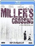 ミラーズ・クロッシング [Blu-ray]