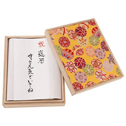 (赤ちゃんまーけっと) 還暦祝い プレゼント ギフト okuru 紅白うどん 手毬 桐箱入り 450g